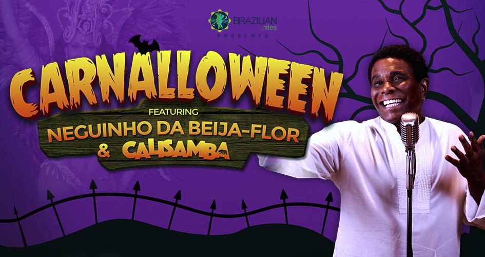 Rio's Carnaval spirit comes to Halloween